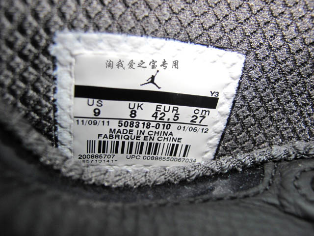 Air Jordan 2012 Black Red Grey 508318-010 (15)