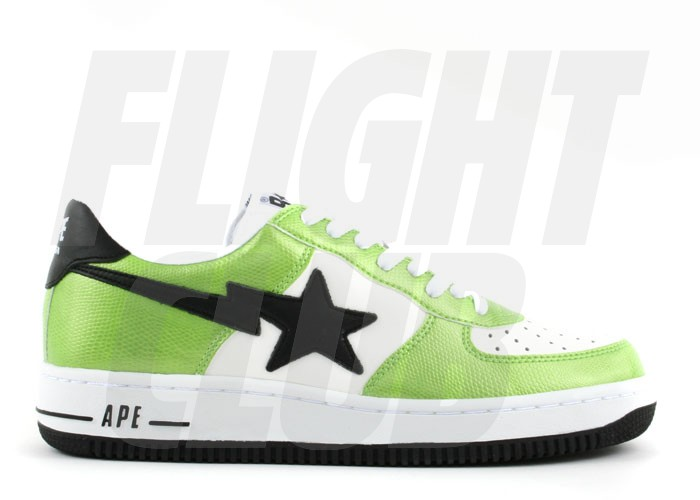 Air Force 1 X Bapesta Inspired Concept