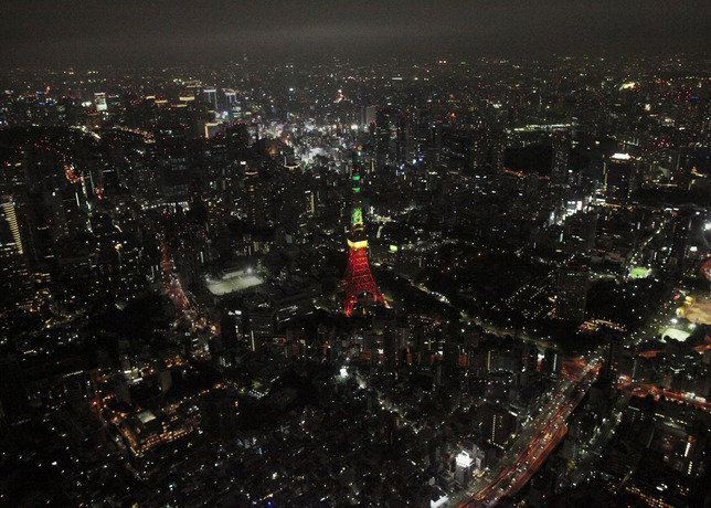 Nike Fuelband SE Tokyo Tower launch