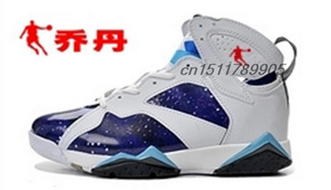 air jordan shoes from china