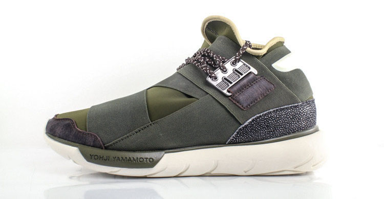 adidas Y-3 Qasa High Drab Green (2)