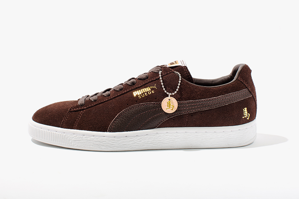PUMA Suede Year of the Horse in Chocolate Brown