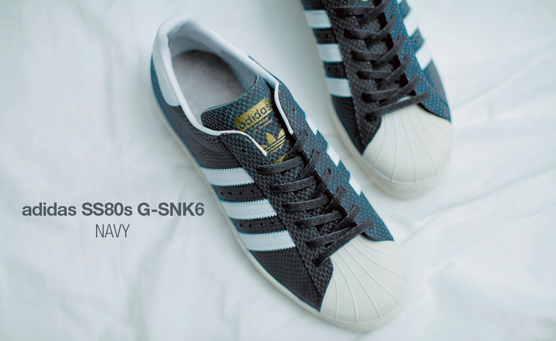 c7389dd59 atmos x adidas Originals Superstar 80s G-SNK 6 - New Images