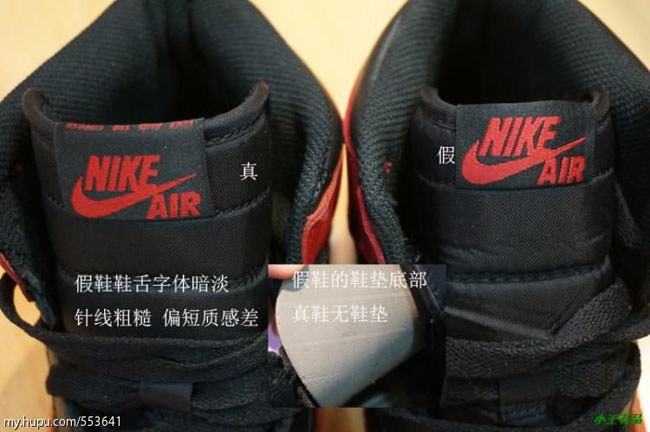 Real Or Fake Retro S: Air Jordan 1 Retro High OG Black / Red // Authentic Vs