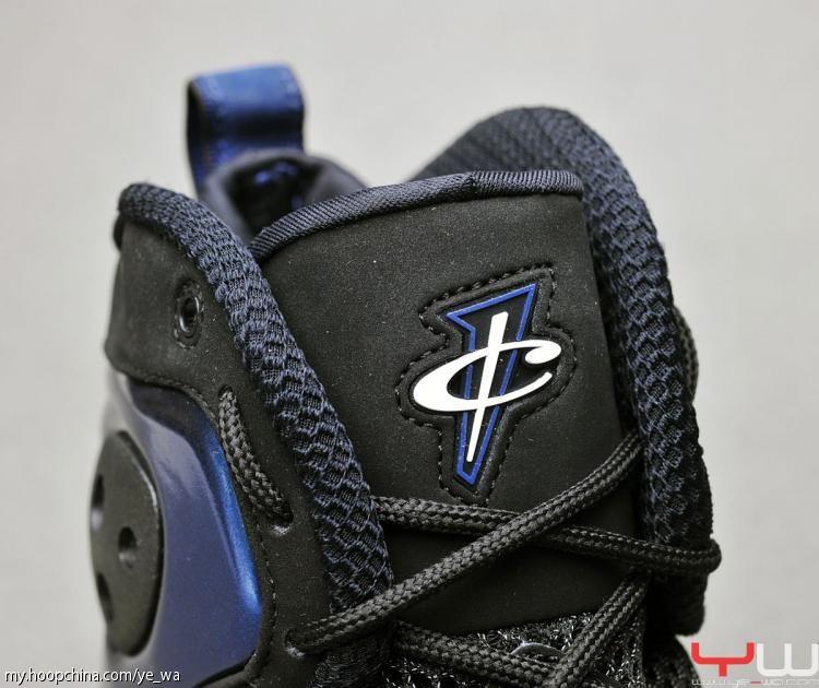 Nike Zoom Rookie LWP