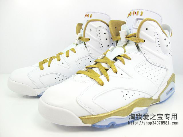 on sale 5def3 009cd Air Jordan VI 6 Retro Golden Moments White Gold 535357-935 (2)