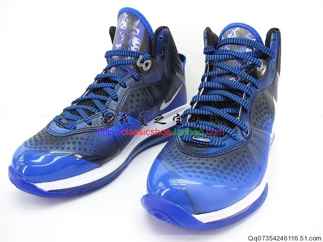 "Nike Air Max LeBron 8 V/2 - ""All-Star"" - Detailed Images ..."