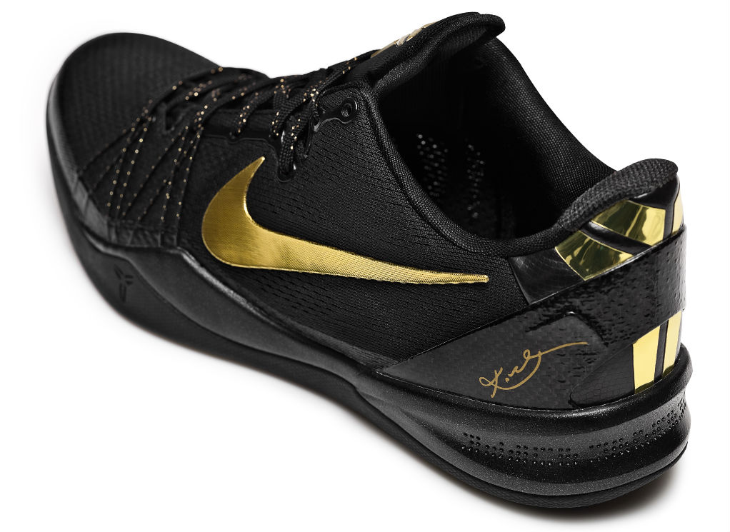 Nike Kobe 8 System Elite+ Black Gold (2)