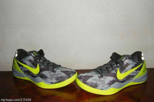 the best attitude 69cfb 6213b Nike KOBE 8 SYSTEM - Grey Volt