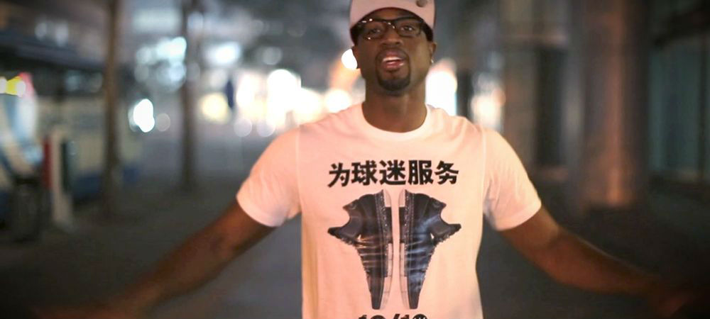 Dwyane Wade - A Moment of Reflection: China 2012