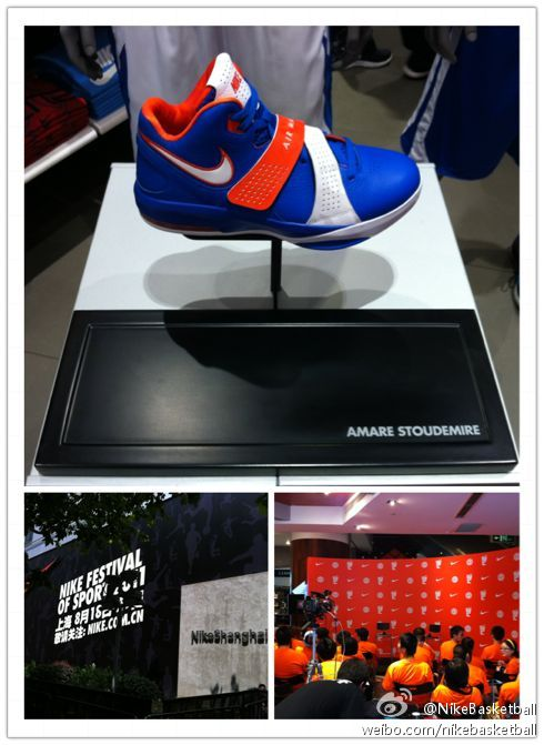 Nike Air Max Sweep Thru - Amar'e Stoudemire PE