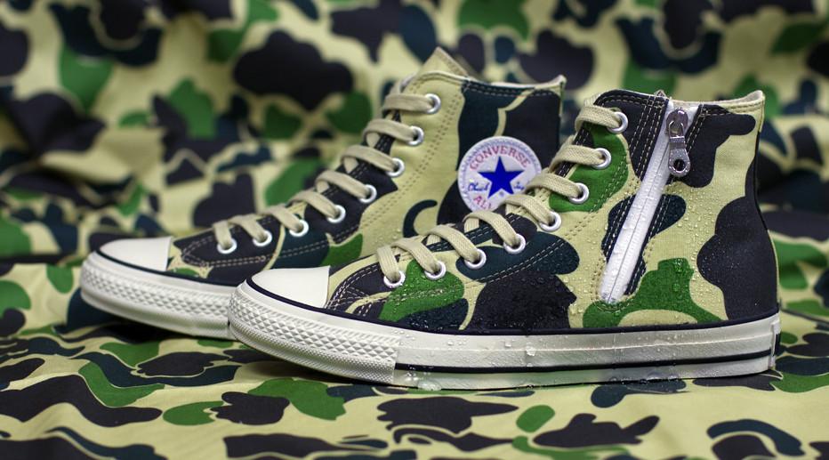 The mita x Converse All Star TYO Custom Made Hi drops tomorrow July 6 at the mita sneakers shop in Ueno. & mita x Converse All Star TYO Custom Made Hi | Sole Collector