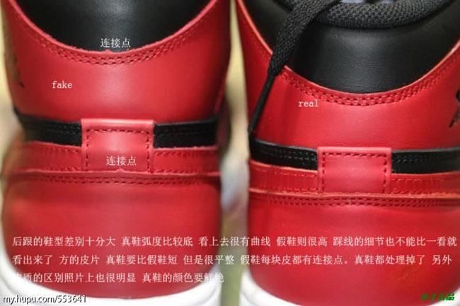 buy online fa901 ed226 Air Jordan 1 Retro High OG Black   Red    Authentic Vs. Fake   Sole ...