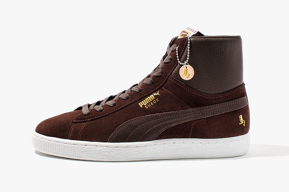 PUMA Suede Mid Year of the Horse in Chocolate Brown