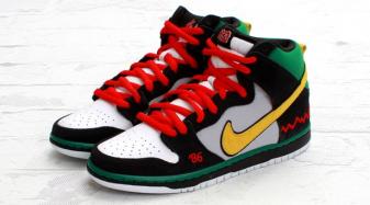 size 40 a45cd 0f737 Nike SB Dunk High Pro