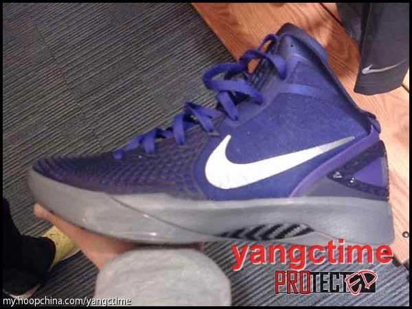 Nike Zoom Hyperdunk 2011 Supreme Club Purple Imperial Purple Cool Grey Metallic Silver 469776-500