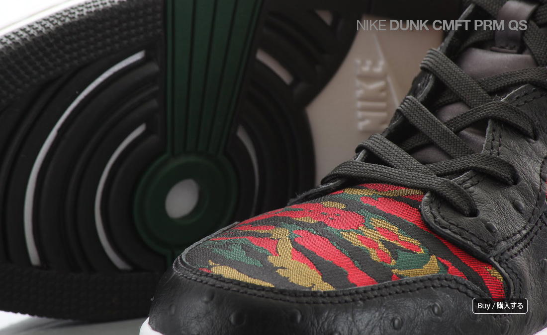 Nike Zoom Dunk Highs with Ostrich Leather and Camo | Sole