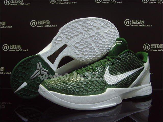 Nike Zoom Kobe VI TB - Gorge Green