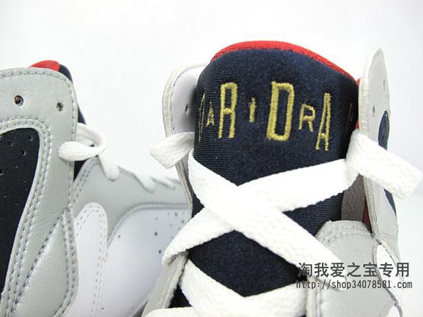 best sneakers 52745 53620 07 21 2012 Air Jordan 7 Retro 304775-135 White Metallic Gold-Obsidian-True  Red  160.00