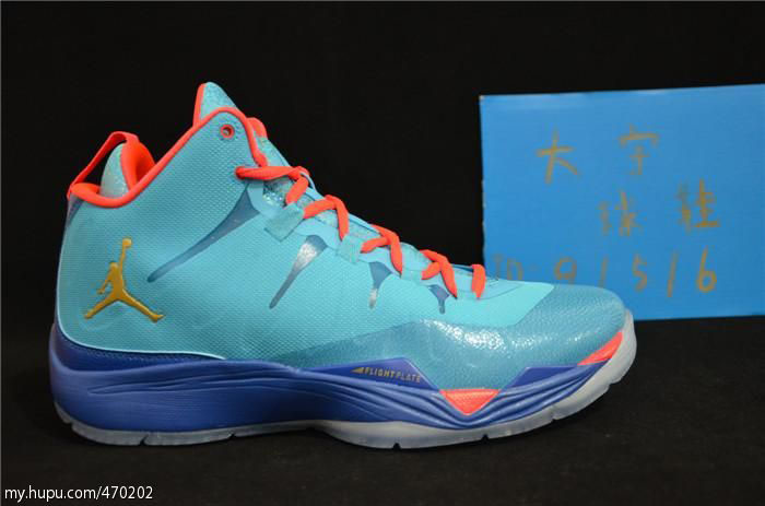 dd97f52069f3 Blake Griffin's Jordan Super.Fly 2 for the All-Star Game | Sole ...