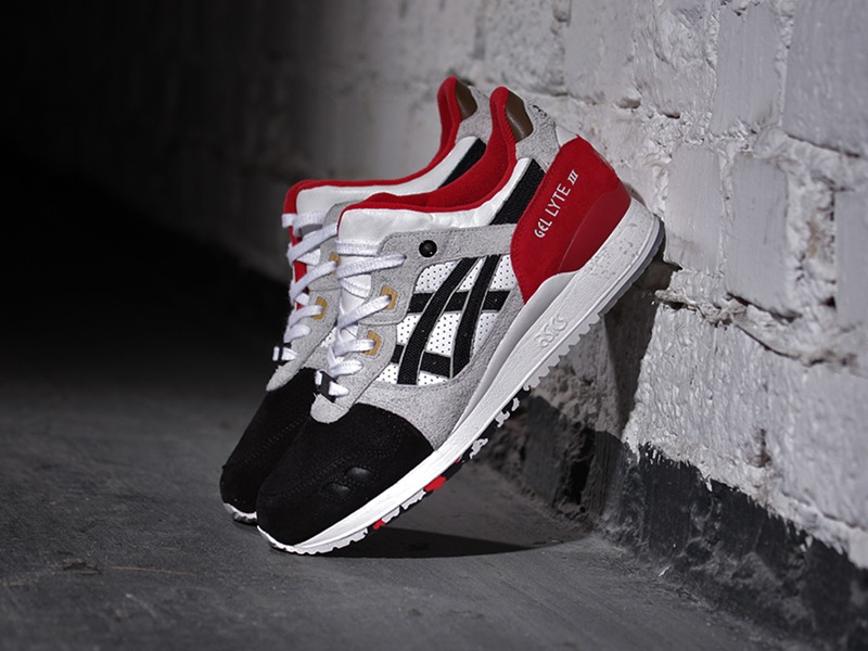 Most Expensive Asics Sneaker Ever