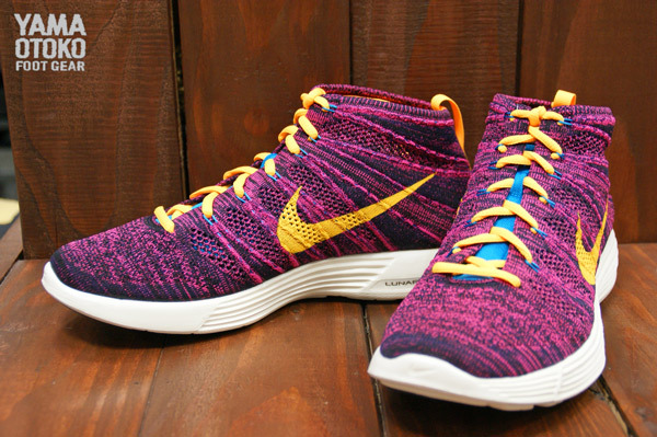 nike lunar flyknit chukka – grand purple cloud