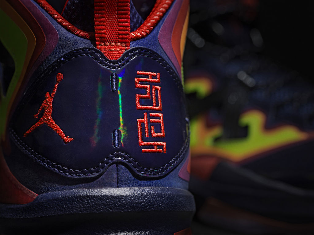 Jordan Melo M9 Year of the Snake (2)