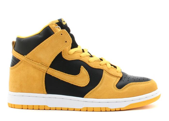 nike dunk yellow