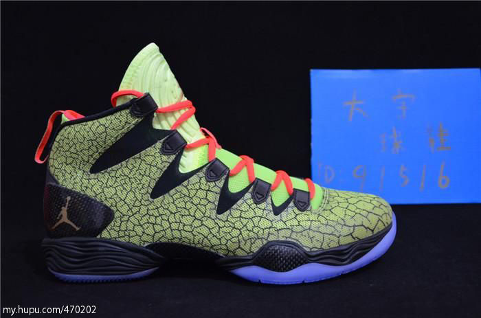 Air Jordan XX8 28 SE All-Star 656249-723 (2)