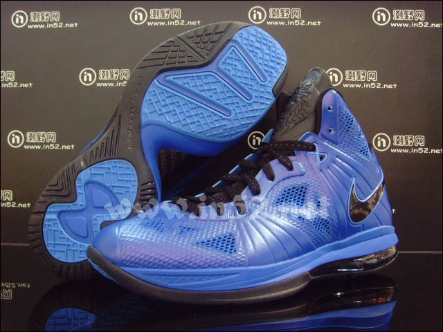 lebron 8 royal blue - photo #13