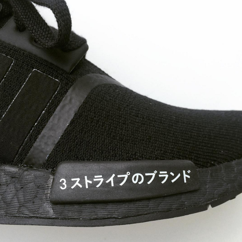 8d049589b750a There s no firm sneaker release date info on this pair yet