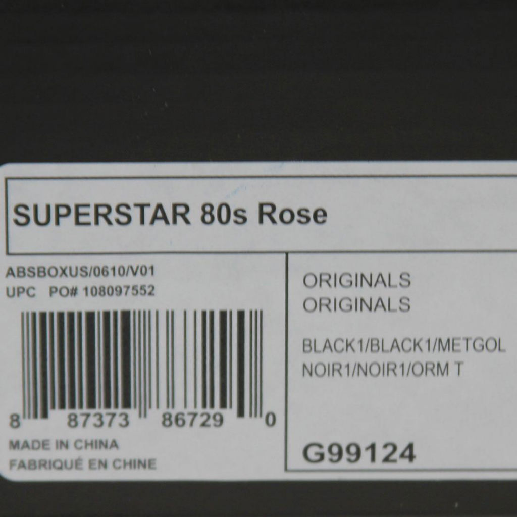adidas Originals Superstar 80s - Derrick Rose (6)