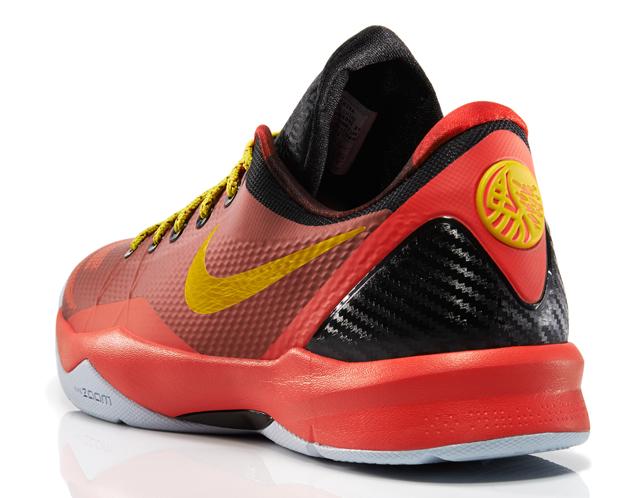 100% authentic 6b035 db5d9 Nike Zoom Kobe Venomenon 4 Year of the Horse heel