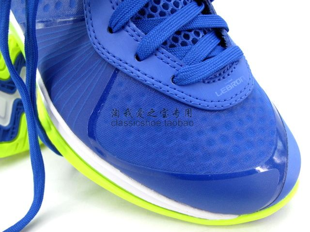 Nike Air Max LeBron 8 V/2 Low Sprite Treasure Blue White Volt 456849-401