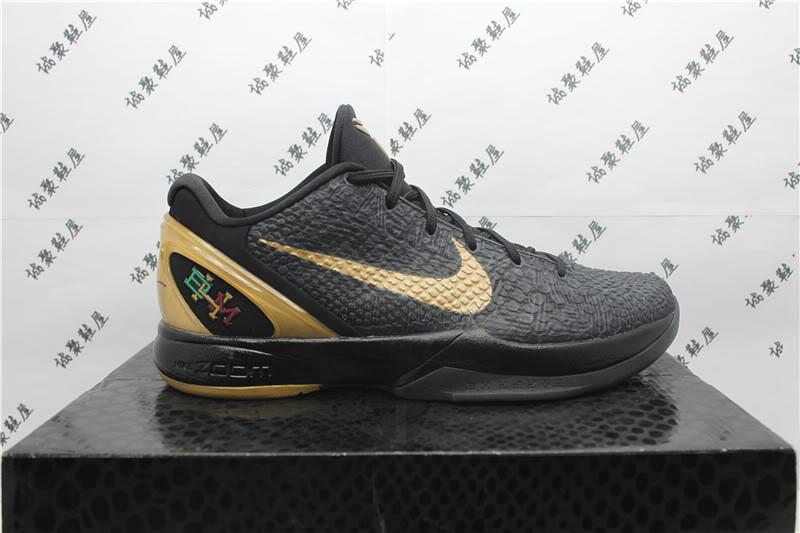 Nike Zoom Kobe VI Black History Month