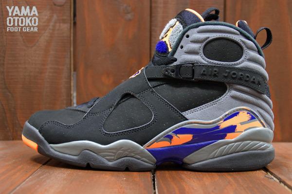 black orange and blue jordan 8