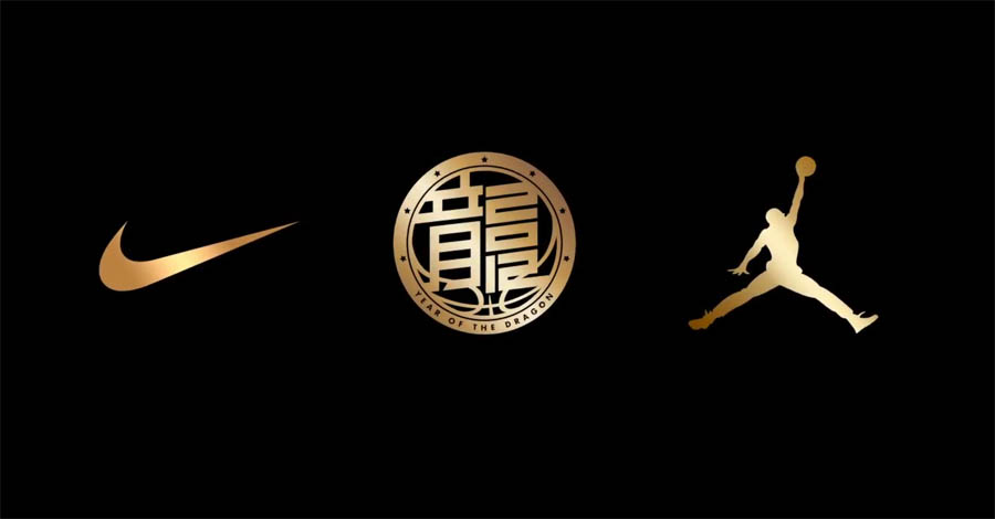 Video: Nike Year of the Dragon Collection