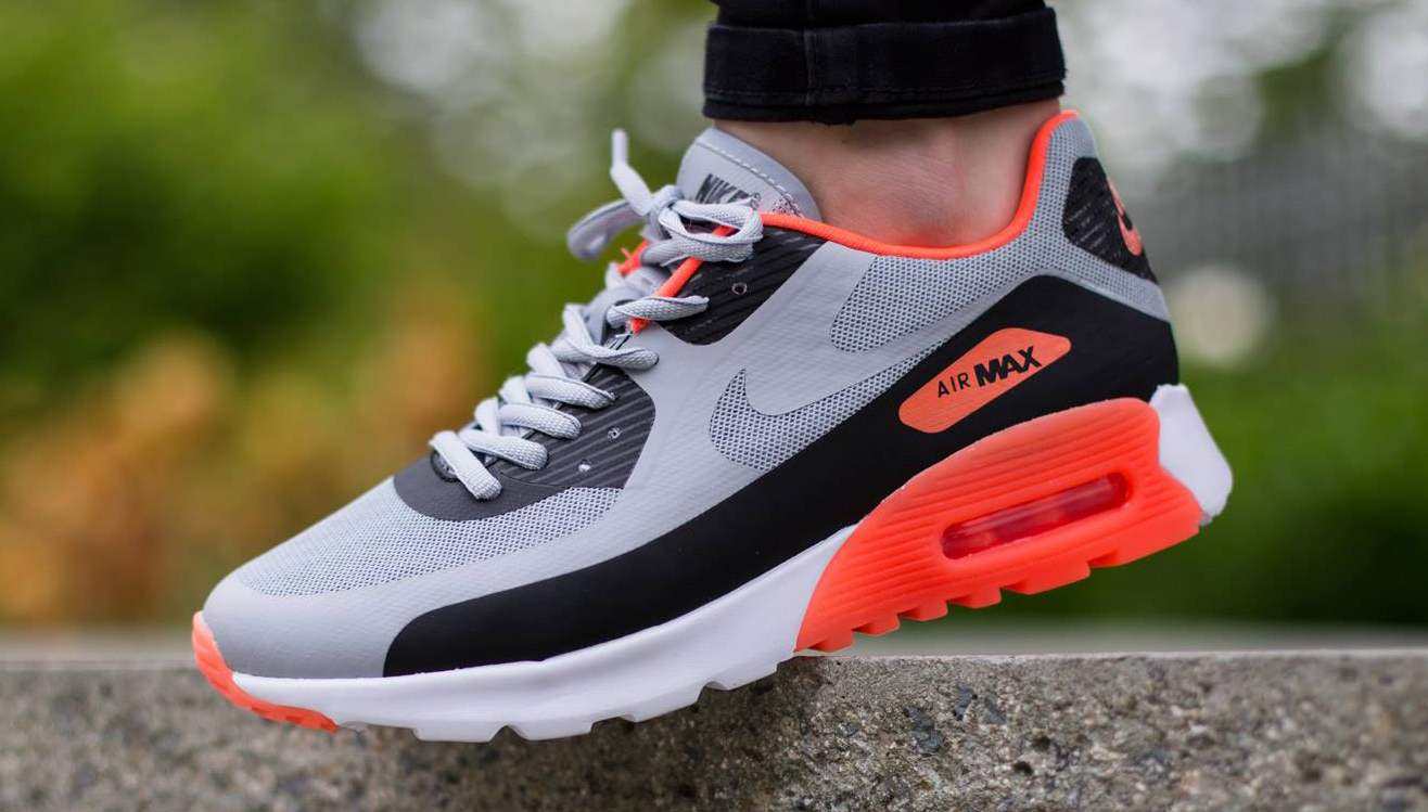 The Building That Inspired Cheap Nike's Air Max 1
