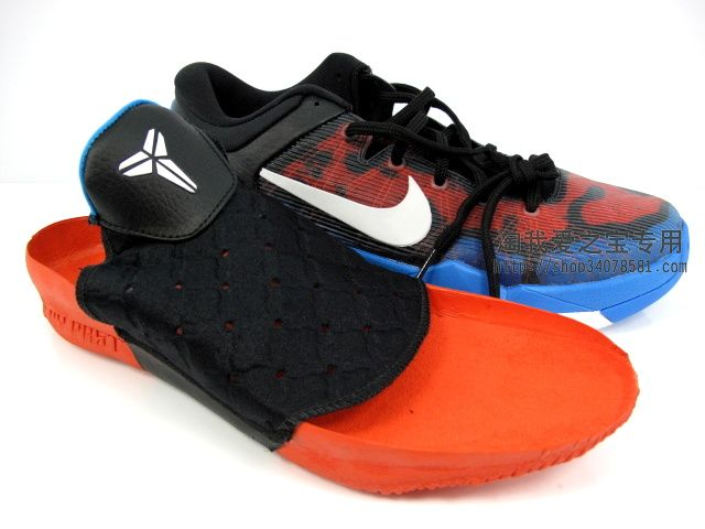 Nike Zoom Kobe VII Poison Dart Frog Black White Red Blue 488371-403 (11)
