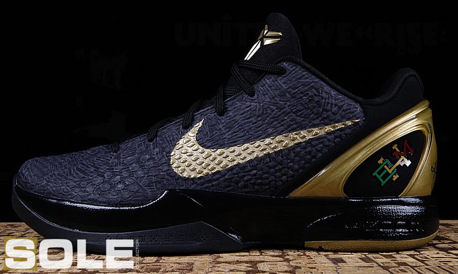 Nike b10adcdf8