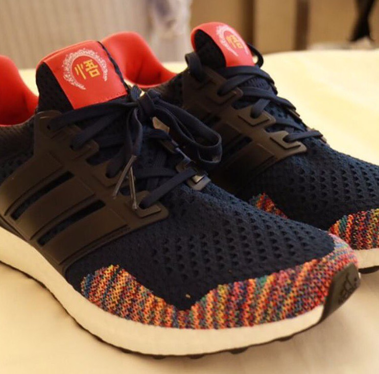 adidas Ultra Boost Chinese New Year