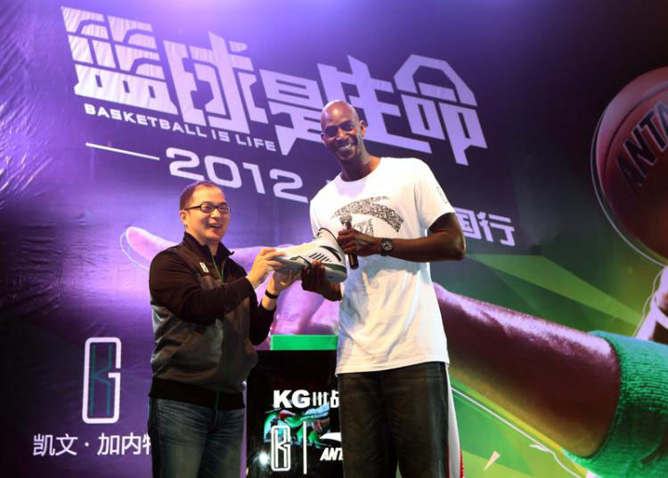 Kevin Garnett ANTA KG 3 III China Tour (1)