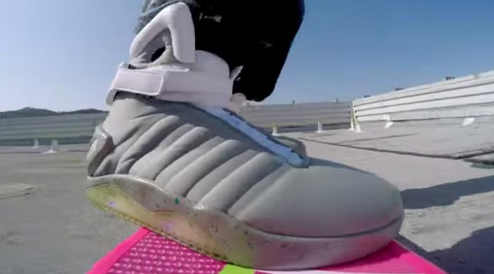 Nike MAG Retro