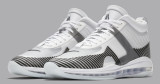 3137559d60aa John Elliott x Nike LeBron Icon QS Friends and Family  White ...