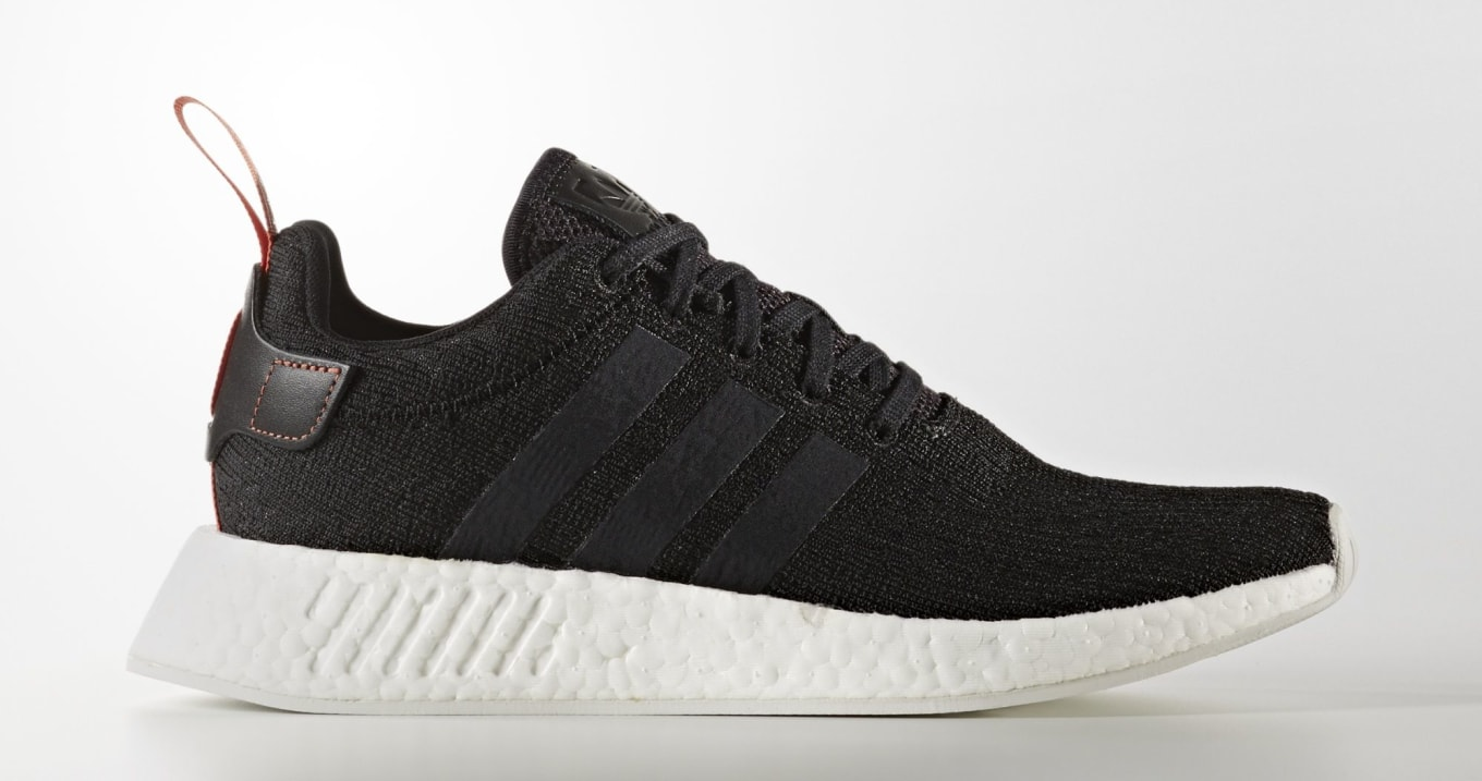 1e43139b2bd5d Adidas NMD July 13 Releases