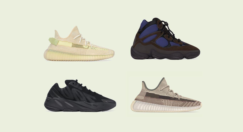 adidas yeezy 2020