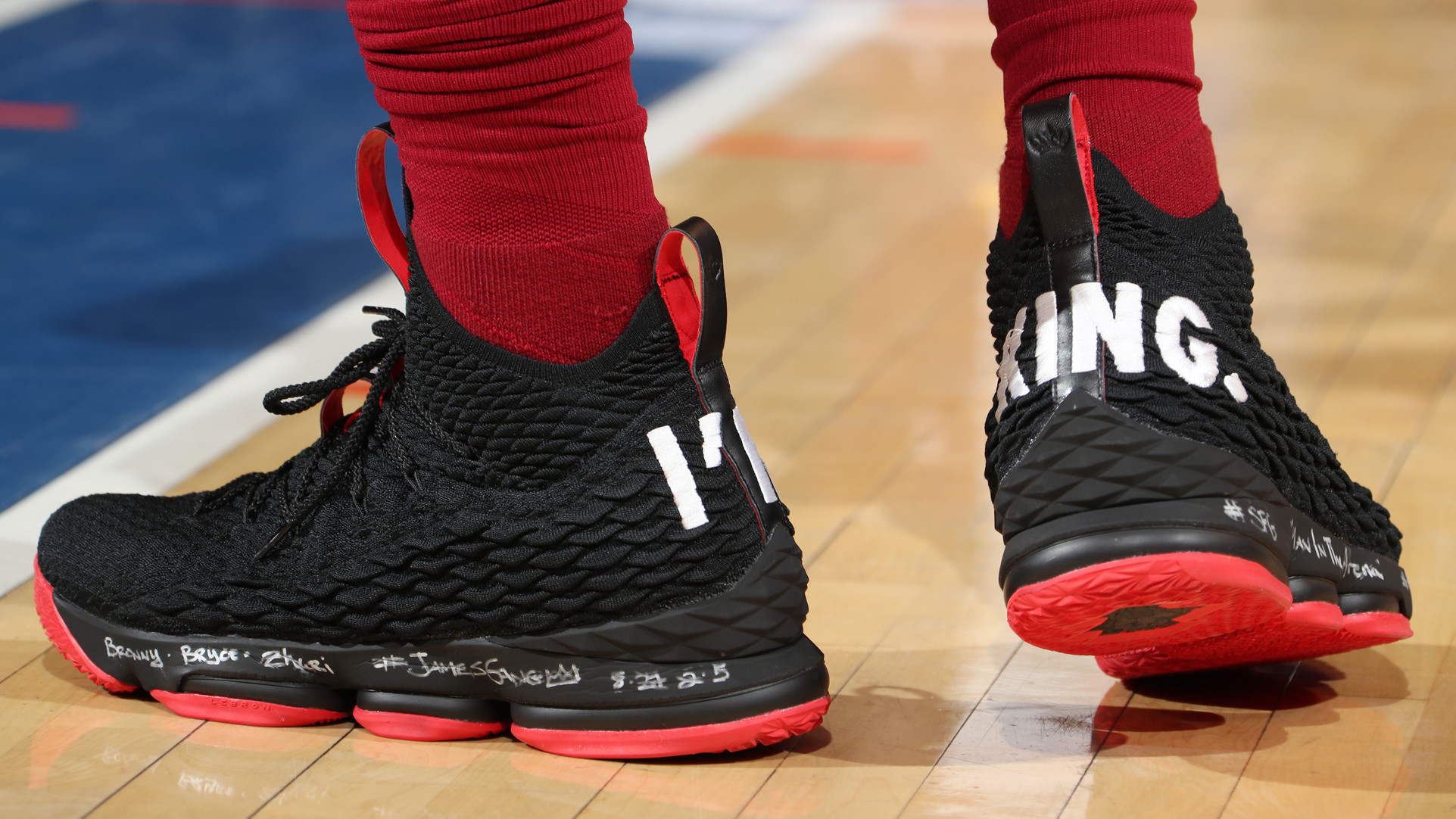 online store 72504 7f546 LeBron James Debuts Nike LeBron 15 'I'm King' PE | Sole ...
