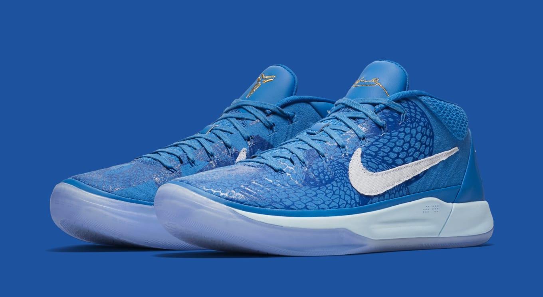40129c4f6624 Nike Kobe A.D. Mid DeMar DeRozan PE AA2722-900 Release Date