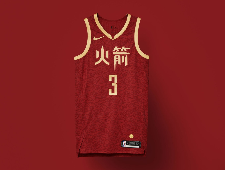 3e834b69b95 Nike 2018-19 NBA City Edition Jerseys
