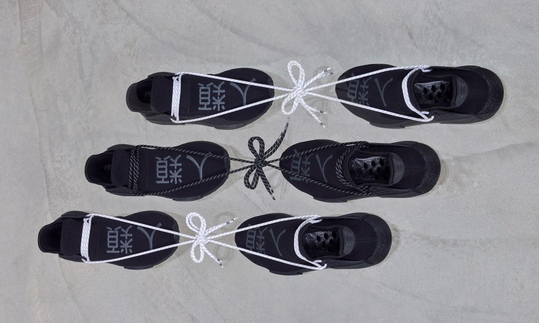 Nominación Sofisticado Berri  Pharrell Williams x Adidas NMD Hu Black 2020 GY0093 Release Date | Sole  Collector